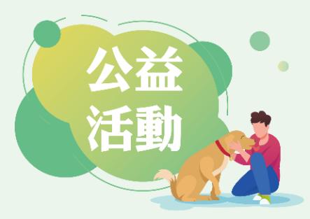 賀‧鄧炳池 獸醫師受邀於「2019皇家科學營養大會」分享