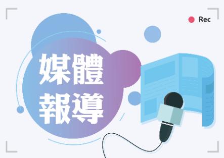 【勁報】台中騷貓藝廊展出 「世紀頑童~友茂兄之人生故事」