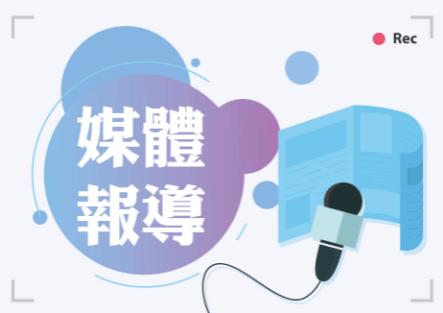【台灣x日本】國際線上交流,疫情期間仍為動物福祉持續努力!